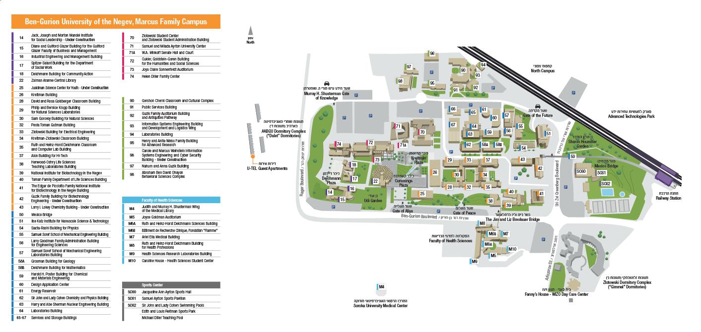 BGU Campus - האגודה הסטודנטיאלית - אוניברסיטת בן-גוריון בנגב