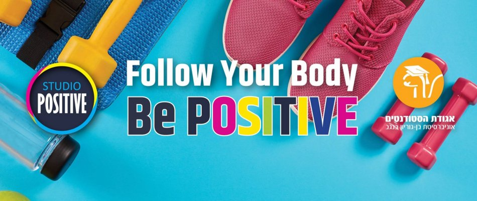 FOLLOW YOUR BODY- positive